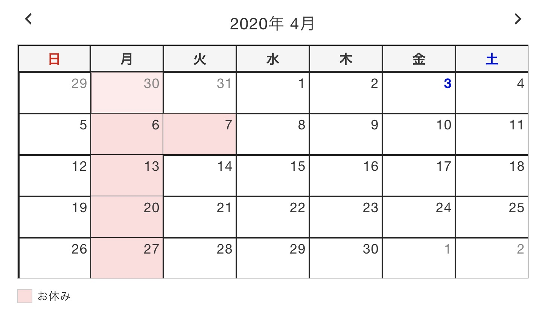 【修正】4月の予約開始のお知らせ!
